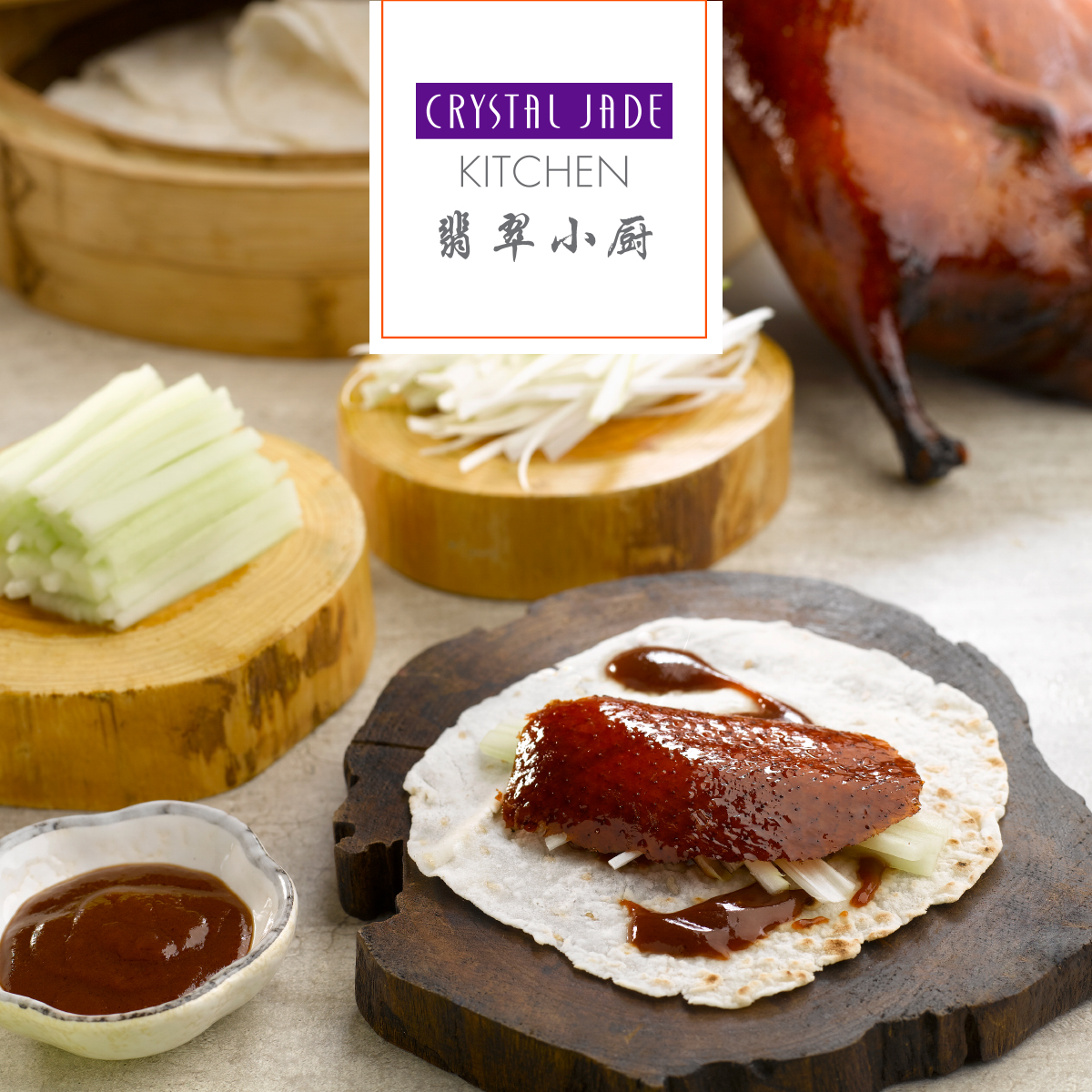 Jade Kitchen: Jiang Nan/La Mian Xiao Long Bao